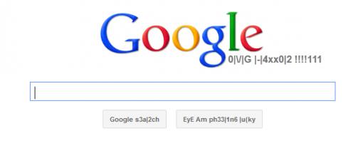 Google Eastereggs Bild 1