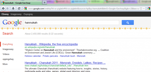 Google Eastereggs Hannukah